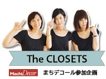 TheCLOSETS