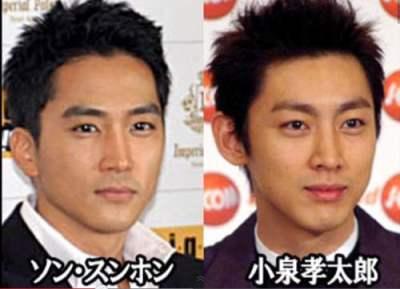 日本vs韓国】 あなたはどっちが好み??日本と韓国のそっくり