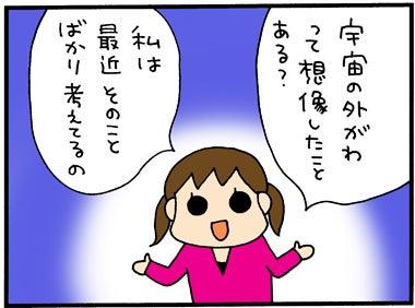 長女、高校生になりました。 | 松本ぷりっつオフィシャルブログ「おっ ...