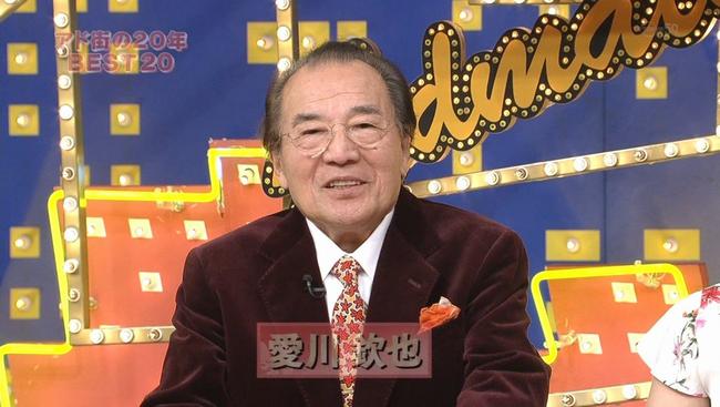 愛川欽也さんが肺がんのため死去 アド街やなるほど!ザ・ワールドで ...