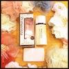 花王 ソフィーナ プリマヴィスタ くずれにくい 化粧のり実感リキッドファンデーションUVの画像