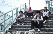 morning shelter handbook