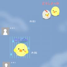 【LINEスタンプ宣…