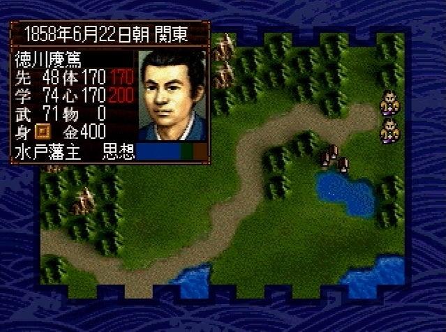 徳川慶篤 (とくがわ よしあつ)   げむおた街道をゆく