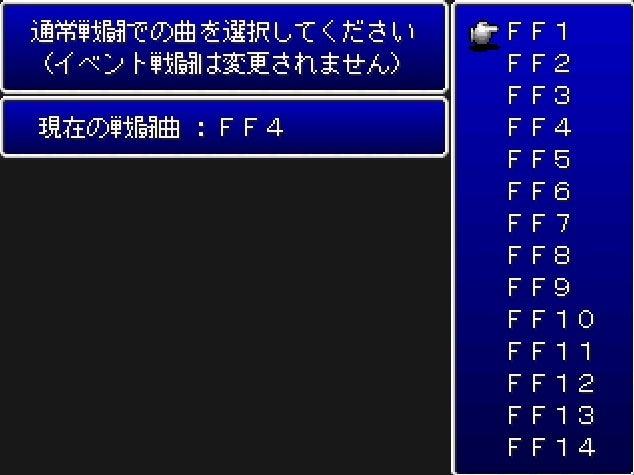 FF?27