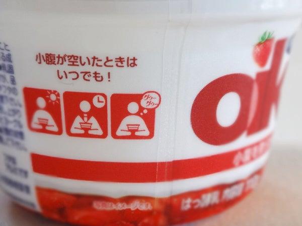 ヨーグルト|☆Pure Life☆ ~おいしく、楽しく、健康に。~