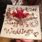 TXP 結婚記念パーティーの記事より