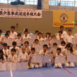 近県少年拳武道選手権