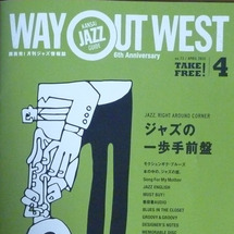 「WEY OUT  …