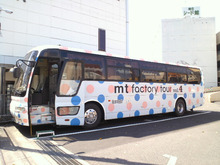 DCIM2195.jpg