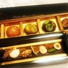岡田美術館チョコレートの記事より