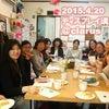4/20出張ディスプレイ講座れぽ 作家交流会@くらりすの画像