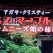 リハビリ日記~流れゆ…