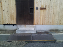スロープを製作して兵庫県姫路市へ