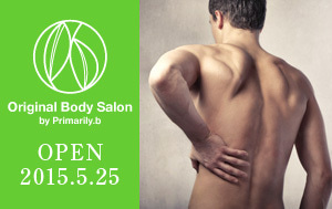 Original body salon by primarily.b