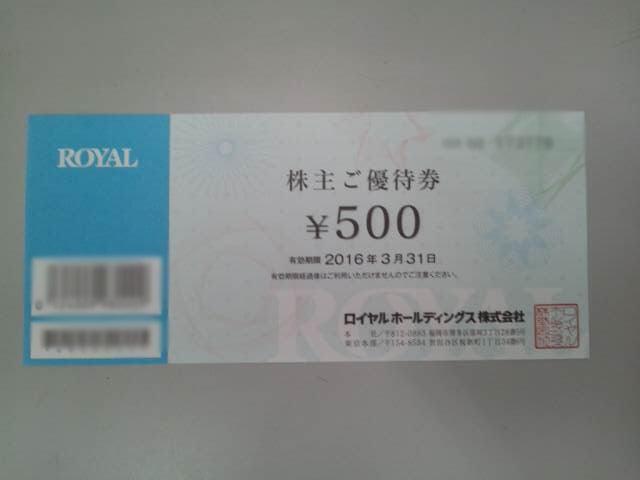 チケット 新橋 アクセス