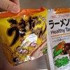 「うまかっちゃん」の美味しい食しかた?の画像