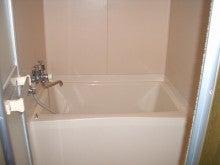 メゾン東202浴室