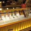 江崎グリコの、バトンドールが、全国展開へ!九州にも出店!の画像