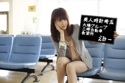 オメガ買取|埼玉県の時計買取店ランキング。高く …