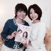 ワタナベ薫さんと私の画像