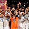 FIFAクラブワールドカップ!!の画像