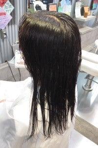 ミコノス縮毛矯正2