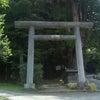 鎮守 萩日吉神社の画像