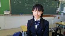 呉港高校 訪問記 ② | 塾の先生の...