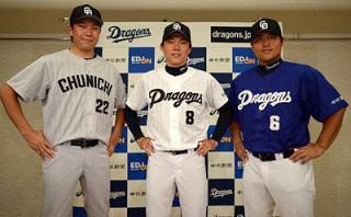 プロ野球歴代ユニフォーム~中日...