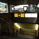 新大阪駅から千里眼難波本店への道順の記事より