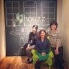 住まいのポータルサイト【houzz】6月のコラムです♪の画像