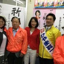区議会議員選挙最終日