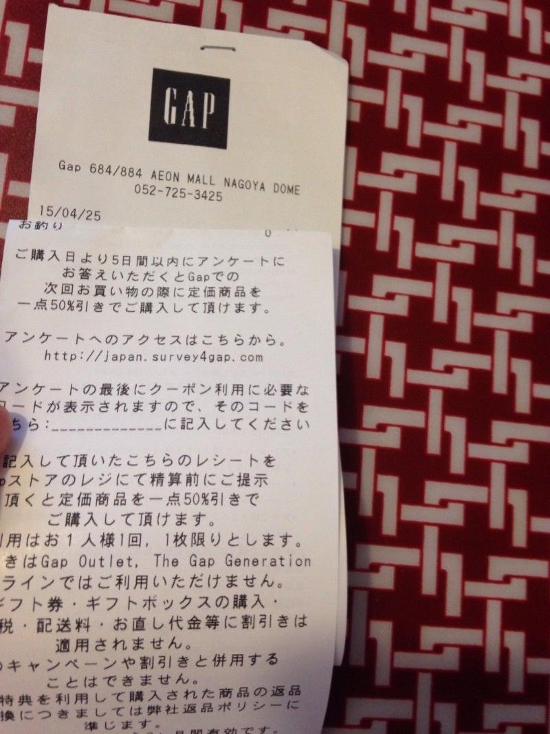 https://ameblo.jp/aaa-chan0120552/entry-12018986056.html