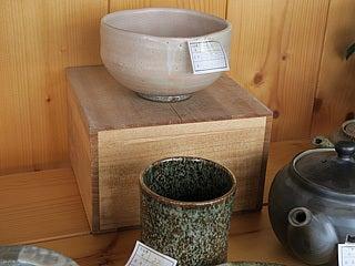 俊峰窯の抹茶碗