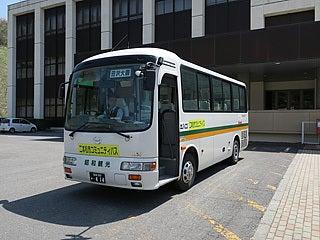 二本松市コミュニティバス