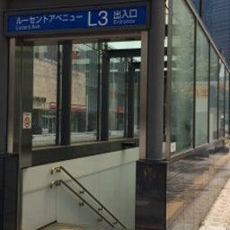 画像 ルーセントタワーから【千里眼 名駅前店】への道順♡ の記事より 4つ目