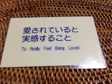 感情と声の癒しの専門家 柴田梨歩