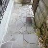 玄関アプローチお化粧なおし 亀岡市余部町 Hさま邸の画像