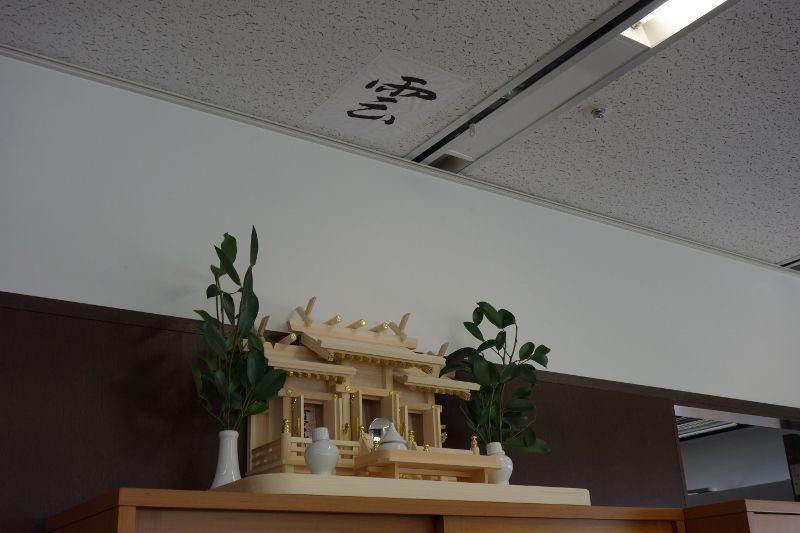 JTB九州の社長室に神棚を設置しました