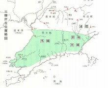 三韓征伐 | 事代主のブログ