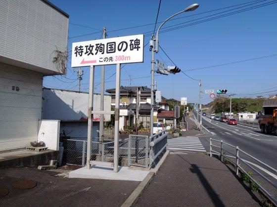 f04340/大村線・小串郷駅