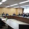 第5回近未来技術実証特区検討会に参加の画像