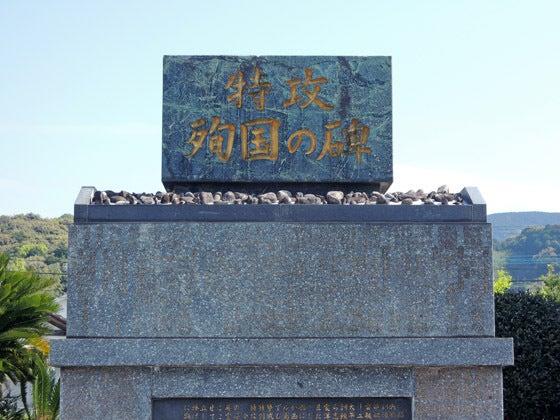 f0434f/大村線・小串郷駅