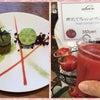 石野さんのトマト♡の画像