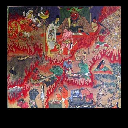 極楽浄土⇔地獄 仏教に於ける五悪十悪の大罪 十善戒   mukuのブログ