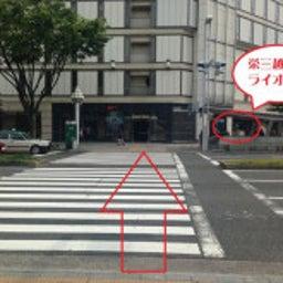 画像 サンシャイン栄からの千里眼栄店への道順♡ の記事より 7つ目