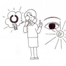 視神経障害…医者もび…