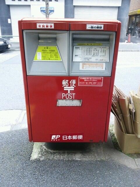 郵便 局 神田