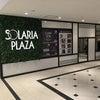 ソラリアプラザにオープンの、ディーン&デルーカは和食材も豊富!の画像